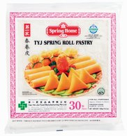 Spring Roll Pastry 250